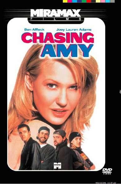 chasingamy