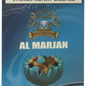 al-marjan-molasses-blue-melon