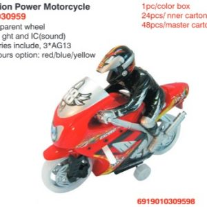 Friction power motorcycle