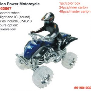 Friction power motorcycle - 4-wheel
